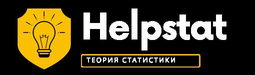 helpstat.ru